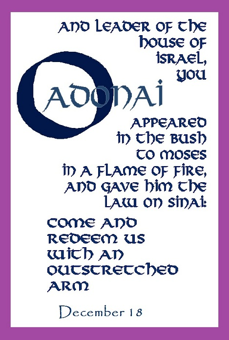 O Adonai (O Lord)